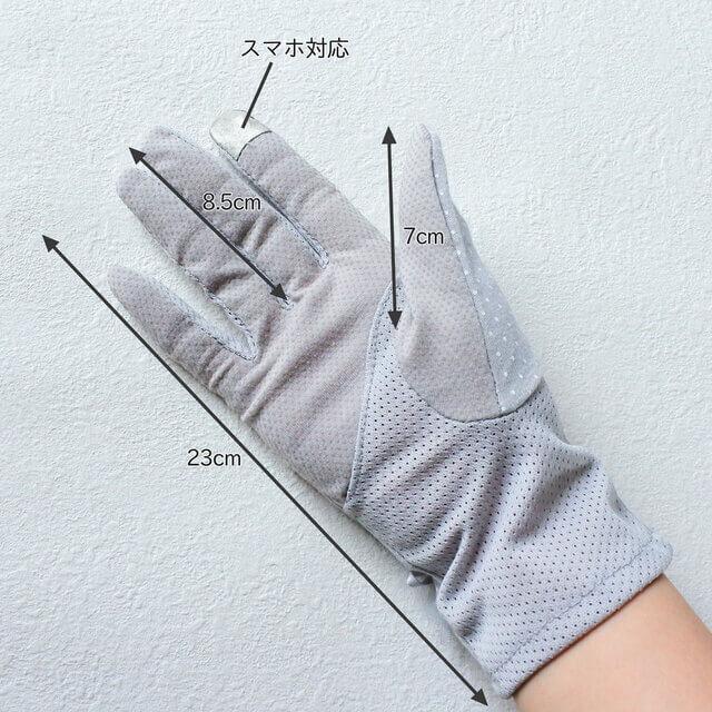 滑り止めやスマホ操作にも対応した「白猫の貴婦人の手袋」の手のひら側イメージ by コイトネコ