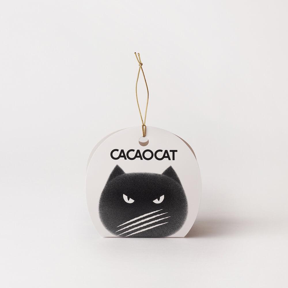 CACAOCAT(カカオキャット)2個入り ダークの商品パッケージ
