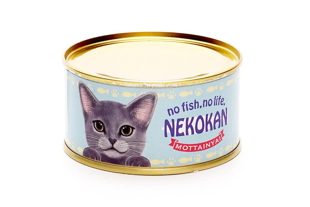猫缶のような見た目の水煮缶詰「NEKOKAN(ねこかん)」製品イメージ