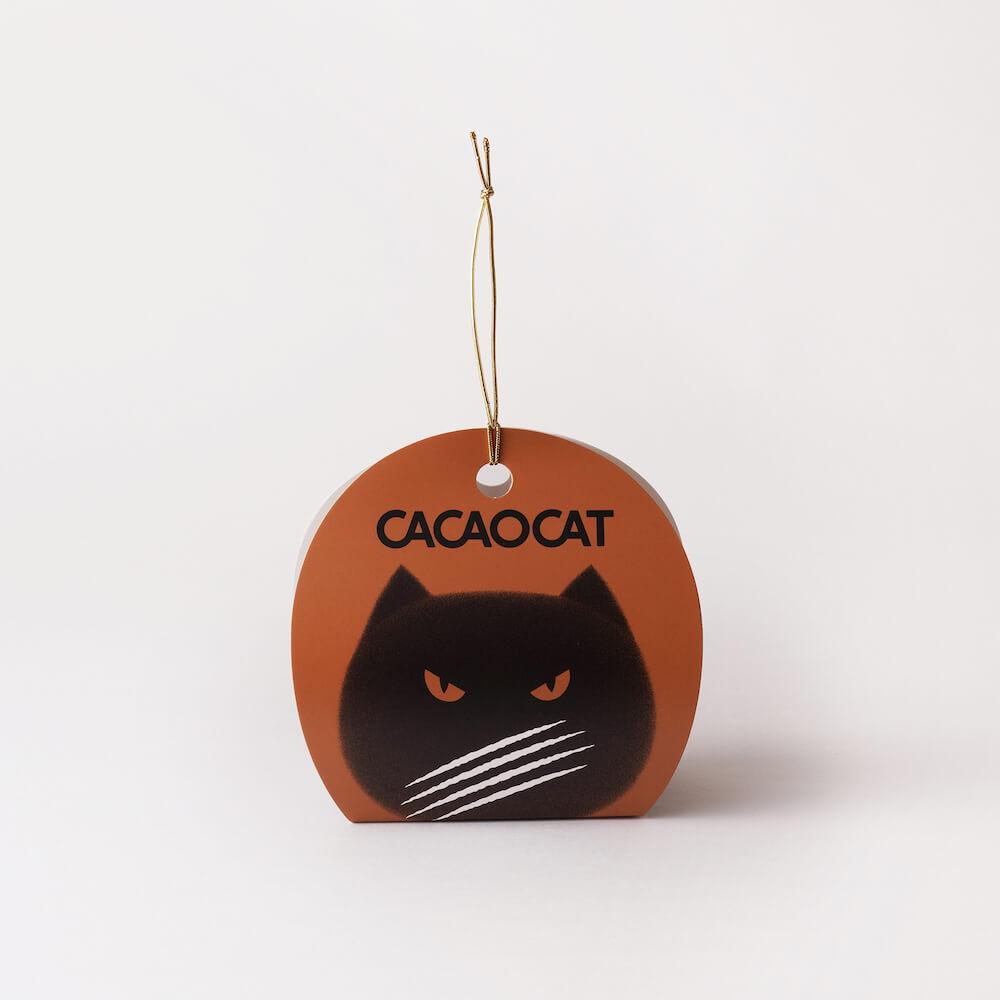 CACAOCAT(カカオキャット)2個入り ミルクの商品パッケージ