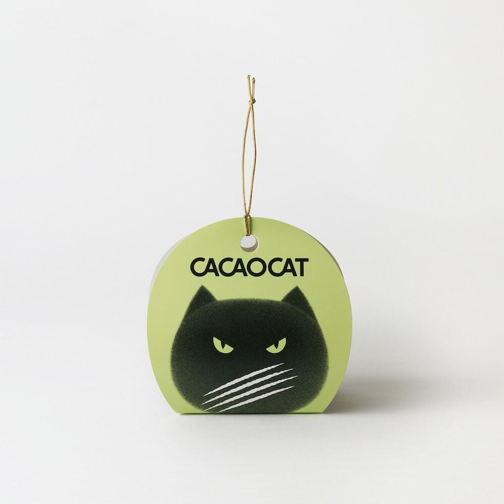 CACAOCAT(カカオキャット)2個入り ヘーゼルナッツの商品パッケージ