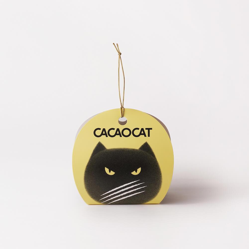 CACAOCAT(カカオキャット)2個入り チョコバナナの商品パッケージ