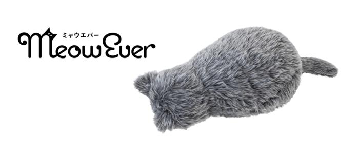 撫でるとゴロゴロ音が鳴る猫型クッション「MeowEver(ミャウエバー)」製品イメージ