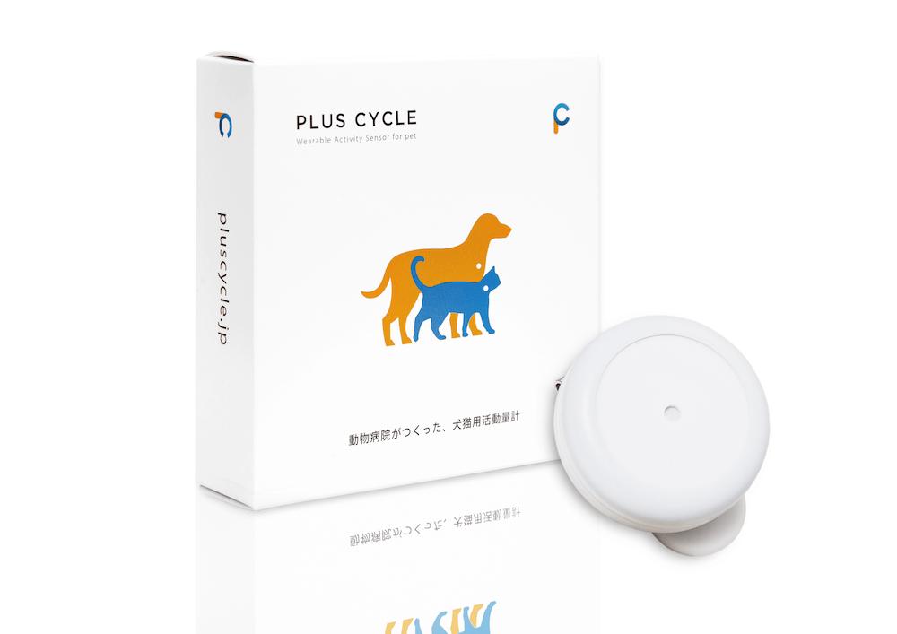 犬猫用の活動量計 Plus Cycle(プラスサイクル)の製品イメージ&製品パッケージ