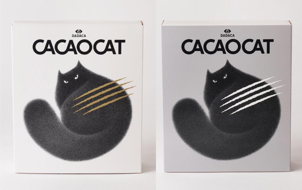 CACAOCAT(カカオキャット)10個入りアソートの商品パッケージWHITE&SILVER