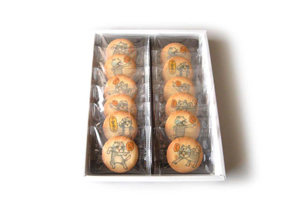人気の猫キャラクター「仕事猫」×「交通安全」をテーマにしたクッキーの個包装されたイメージ