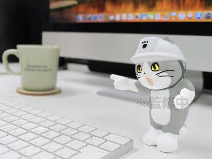仕事の合間にストレス解消ヨシ!SNSで人気の「仕事猫」がもちもちのスクイーズになって登場