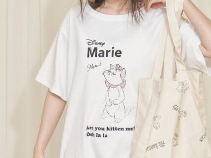 ディズニーのおしゃれキャットマリーが部屋着に!SNIDEL HOMEから限定コレクションが登場