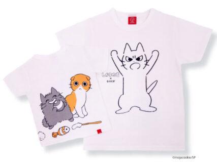 親子で着ると楽しさ倍増ニャ!OJICO(オジコ)から「しかるねこ」のコラボTシャツが登場