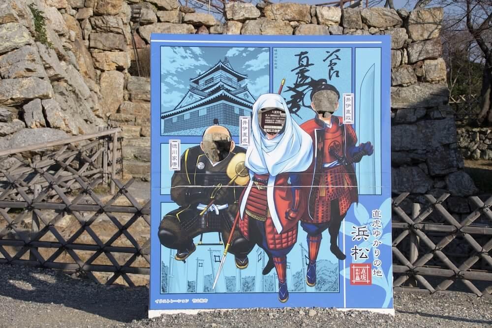 浜松城に設置されている井伊直虎の顔出しパネル