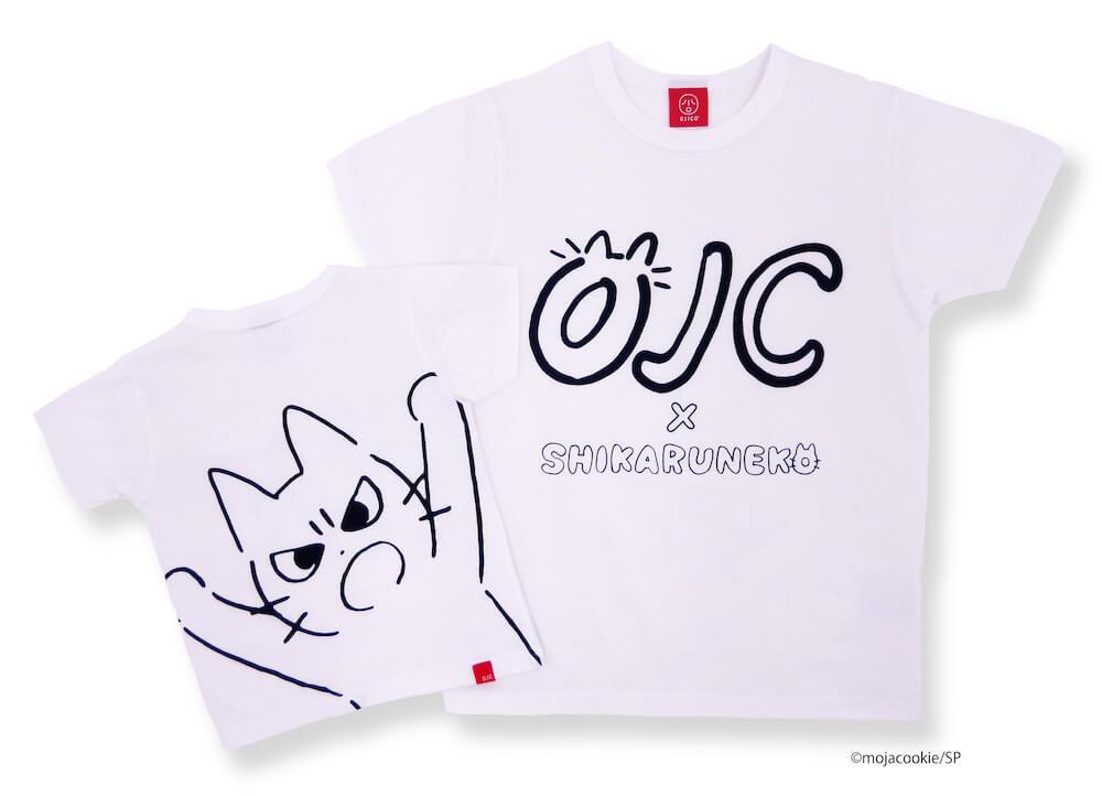 「しかるねこ」のイラストがデザインされたTシャツ by OJICO(オジコ)