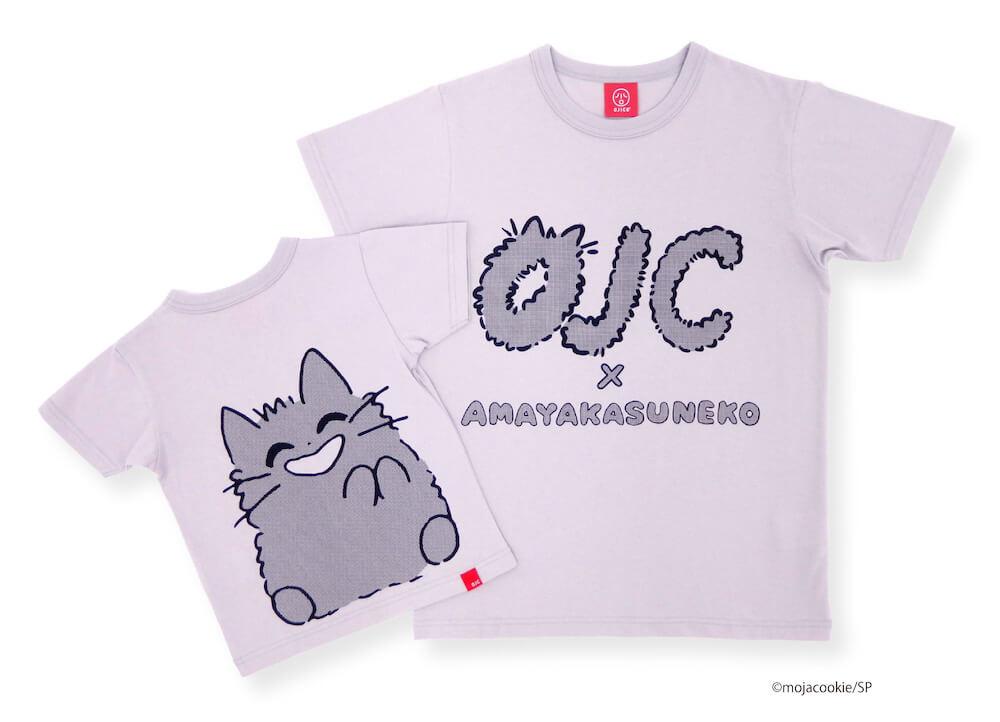 「あまやかすねこ」のイラストがデザインされたTシャツ by OJICO(オジコ)