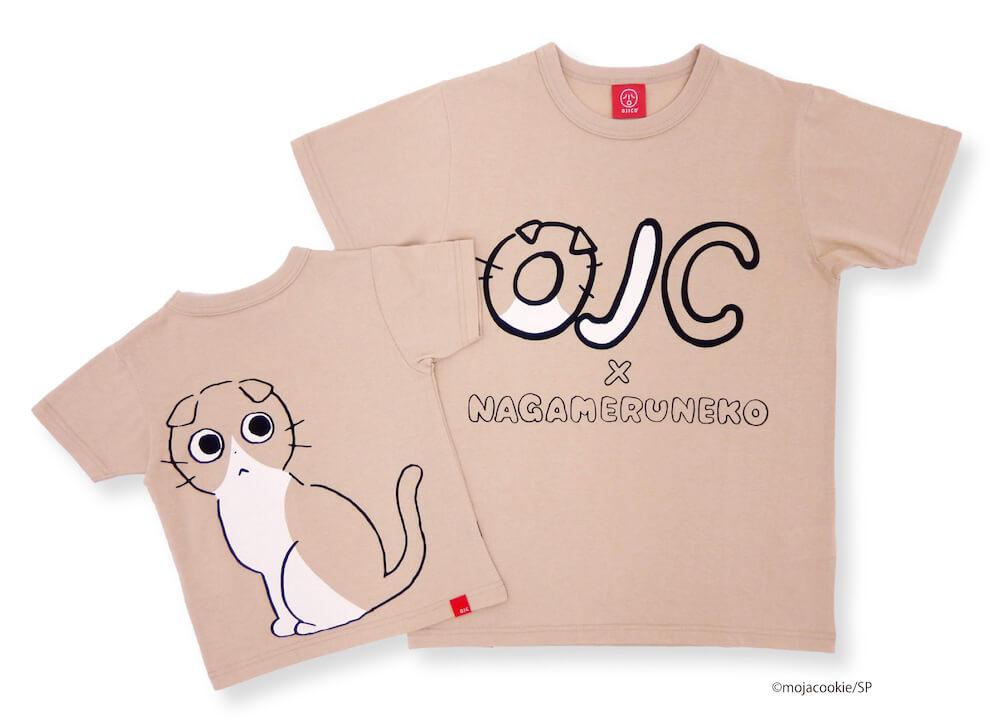 「ながめるねこ」のイラストがデザインされたTシャツ by OJICO(オジコ)