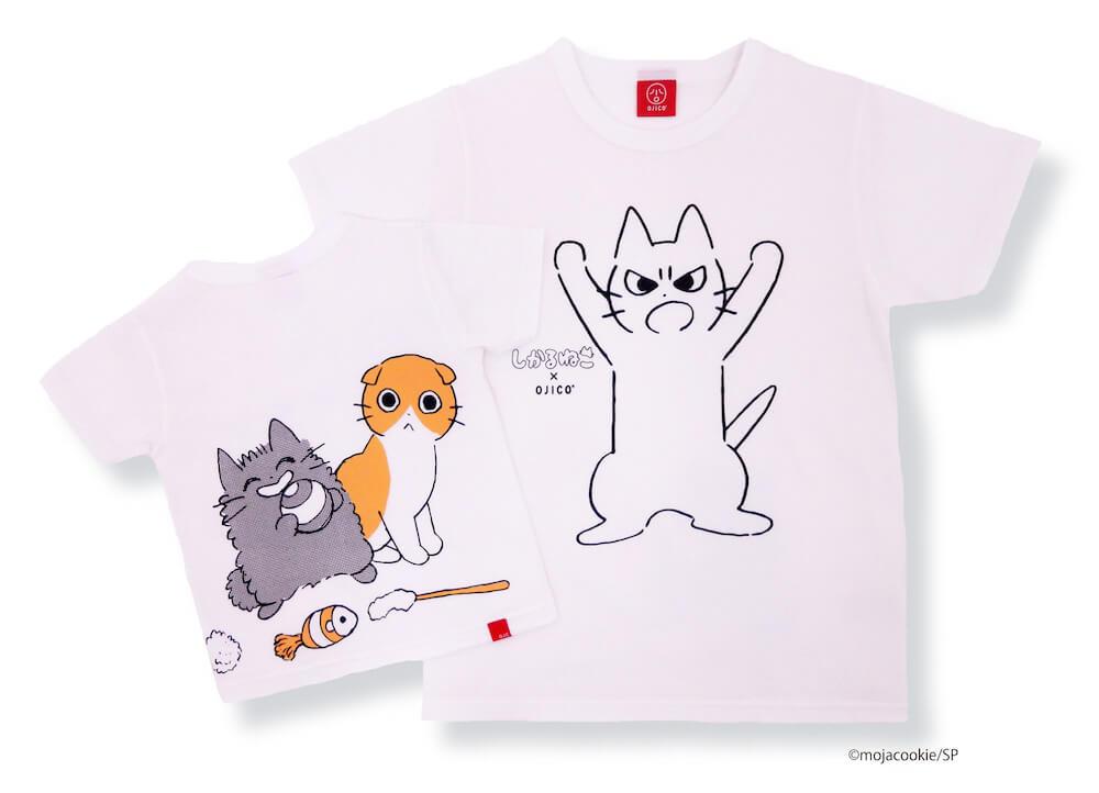 「あまやかすねこ」と「ながめるねこ」を叱る「しかるねこ」がイラストがデザインされたTシャツ by OJICO(オジコ)