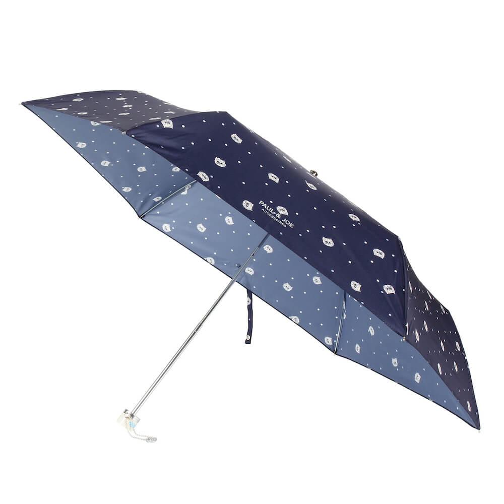 ヌネットの顔が散りばめらた「キャット」柄の雨傘 by PAUL & JOE(ポールアンドジョー)の傘