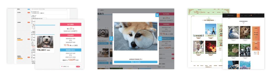 犬猫の写真&グッズ販売を簡単にできる写真販売システム「AMATSUBU(あまつぶ)」のサービスイメージ