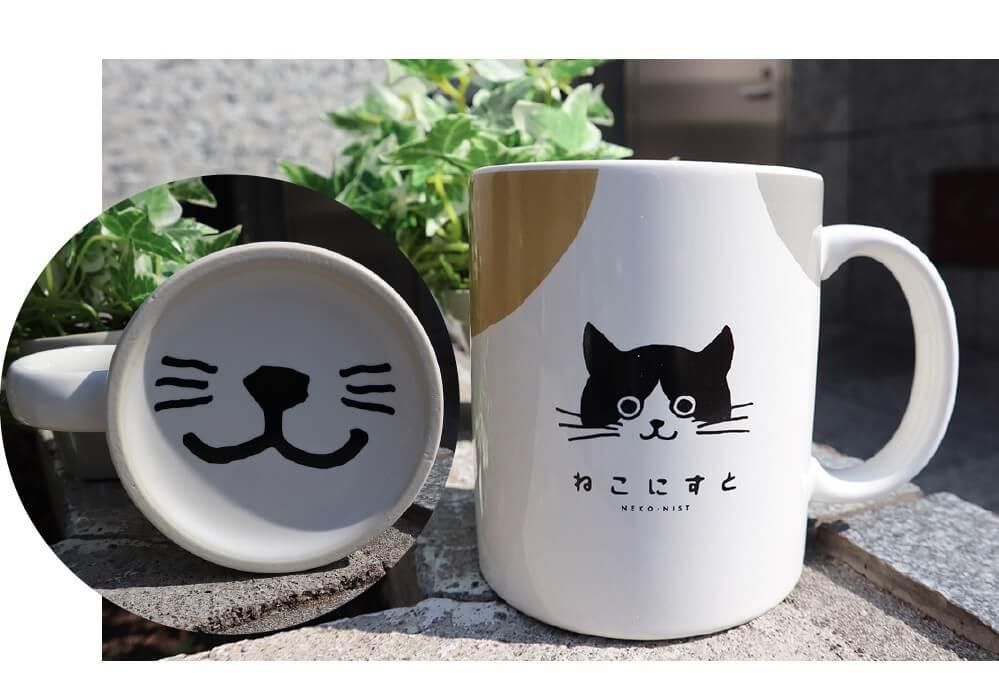 ねこにすと(NEKO-NIST)のオリジナルロゴ入りマグカップ