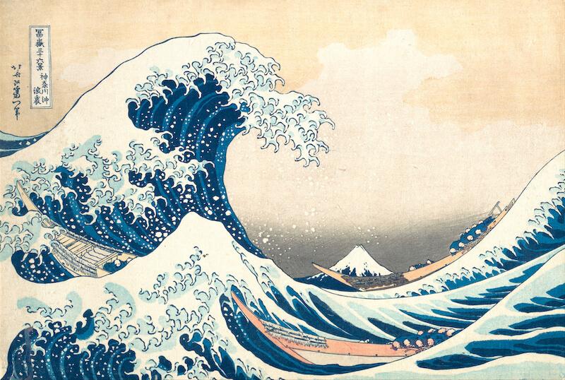 葛飾北斎の浮世絵「冨嶽三十六景 神奈川沖浪裏」