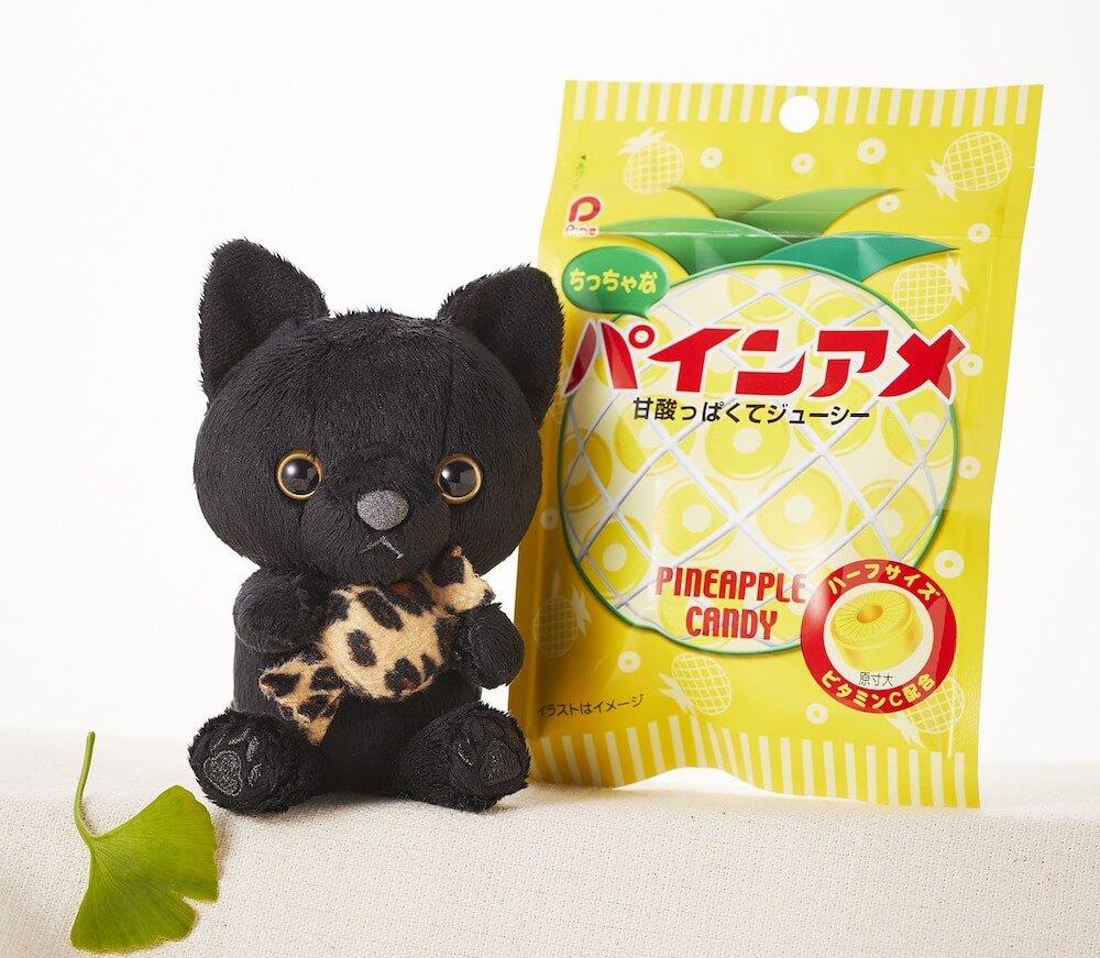 ホテル日航大阪の黒猫マスコットキャラクター、2個セット購入特典のパインアメ