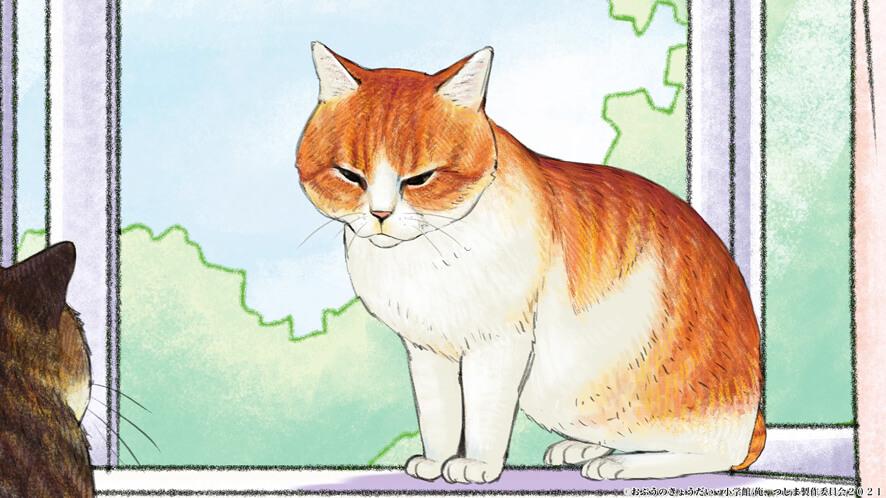 地回り猫のオサム(CV:松山鷹志) by テレビアニメ「俺、つしま」