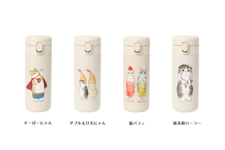 ぢゅの雑貨「もふさんど」ステンレスワンプッシュボトルの全種類デザイン by ブルーブルーエ