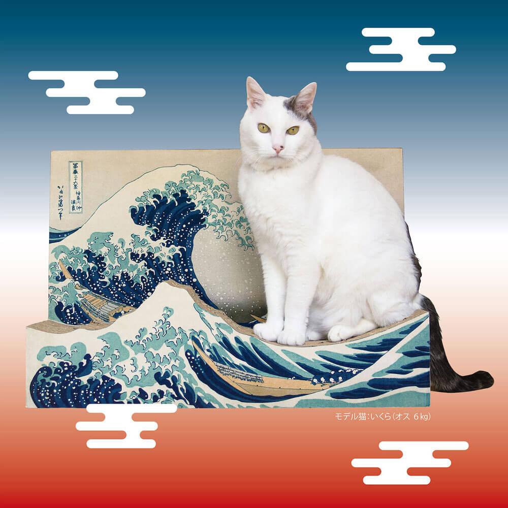 葛飾北斎の浮世絵「冨嶽三十六景 神奈川沖浪裏」をモチーフにした猫用の爪とぎに乗る猫