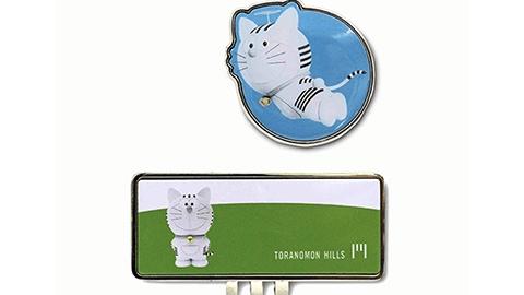 猫キャラ「トラのもん」のクリップマーカー