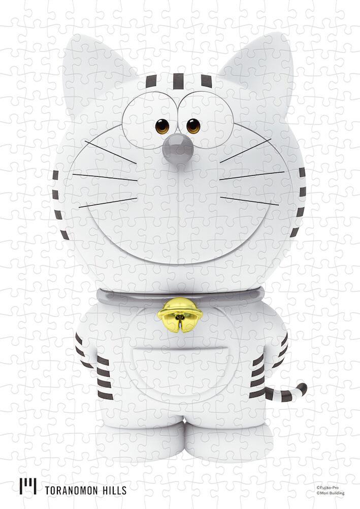 猫キャラ「トラのもん」のパズル 300P