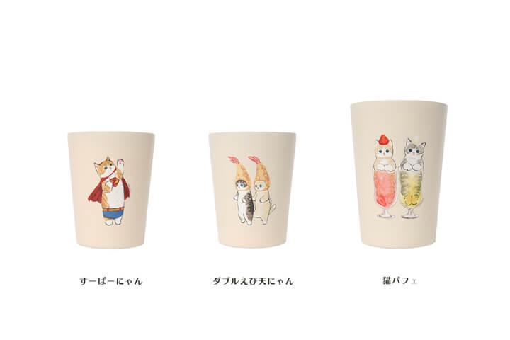 ぢゅの雑貨「もふさんど」2WAY真空二重タンブラーの全種類デザイン by ブルーブルーエ