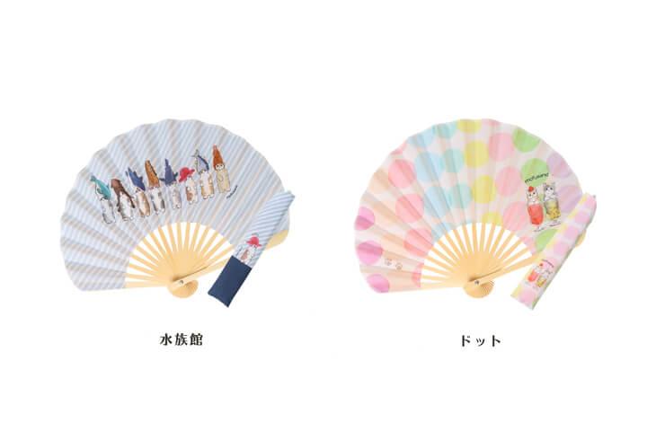 ぢゅの雑貨「もふさんど」扇子の全種類デザイン by ブルーブルーエ