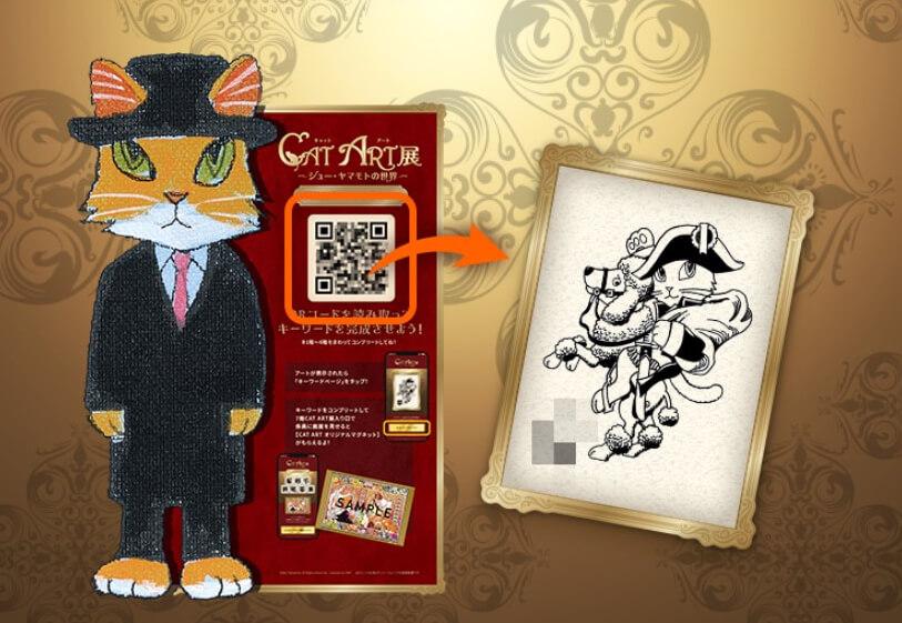 『CAT ART展』~シュー・ヤマモトの世界~のスタンプラリー in 池袋マルイ