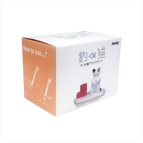 歯ブラシホルダー(釣り猫)の製品パッケージ