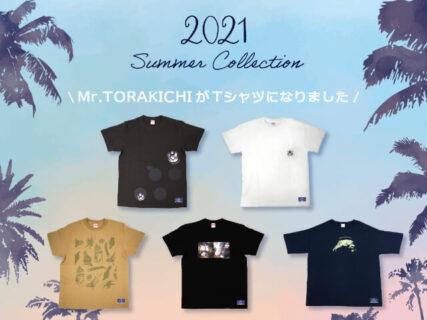 猫スイーツブランドから初のアパレル商品が登場!5種類のデザインから選べるねこTシャツ
