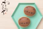 人気ドーナツ店から可愛い『ねこどらやき』が登場!猫キャラ「ちいかわ」とのコラボドーナツも