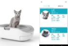 首輪が苦手な猫でもOKニャ!シャープの猫トイレ「ペットケアモニター」に体重識別モードが追加
