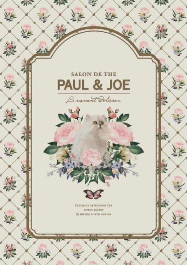 ヒルトン東京お台場とポールアンドジョーのコラボカフェ「SALON DE THE < PAUL & JOE >(サロンドテ <ポール&ジョー>)」