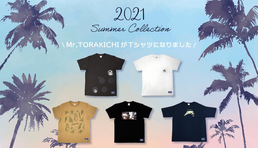 TOKYO CROWN CAT(トウキョウ クラウン キャット)の猫デザインTシャツ全ラインナップ