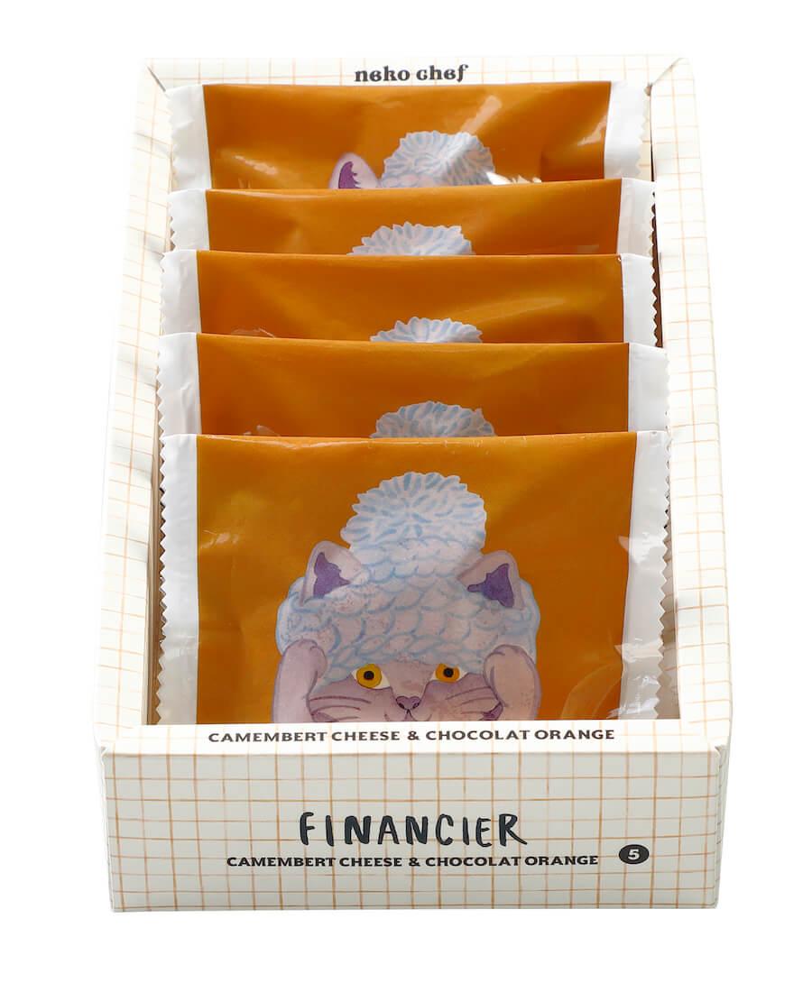 肉球型スイーツの「フィナンシェ ショコラオレンジ」の個包装イメージ by neko chef(ネコシェフ)