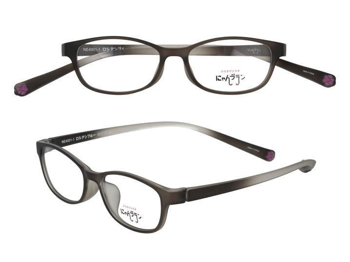 猫デザインの眼鏡「にゃんブラン」ロシアンブルーカラー