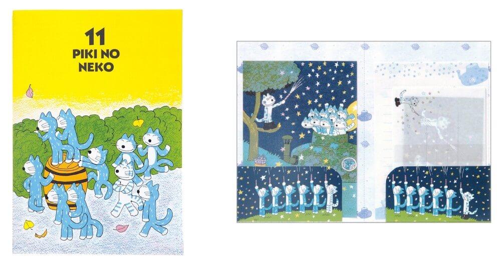 絵本「11ぴきのねこ」ステーショナリーグッズ「レターセット(へんなねこデザイン)」製品イメージ
