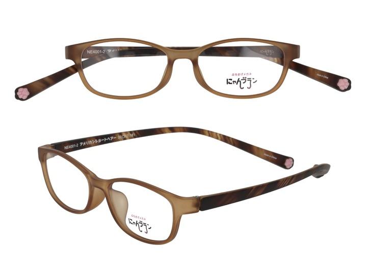 猫デザインの眼鏡「にゃんブラン」アメリカンショートヘアーカラー
