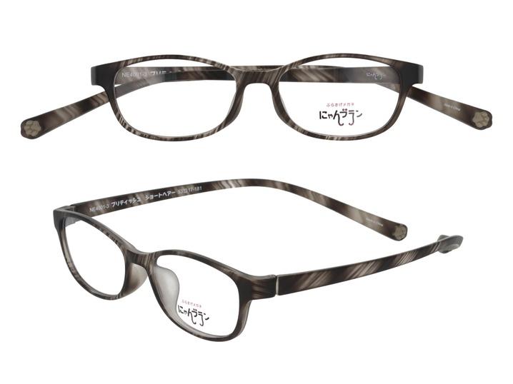 猫デザインの眼鏡「にゃんブラン」ブリティッシュショートヘアーカラー