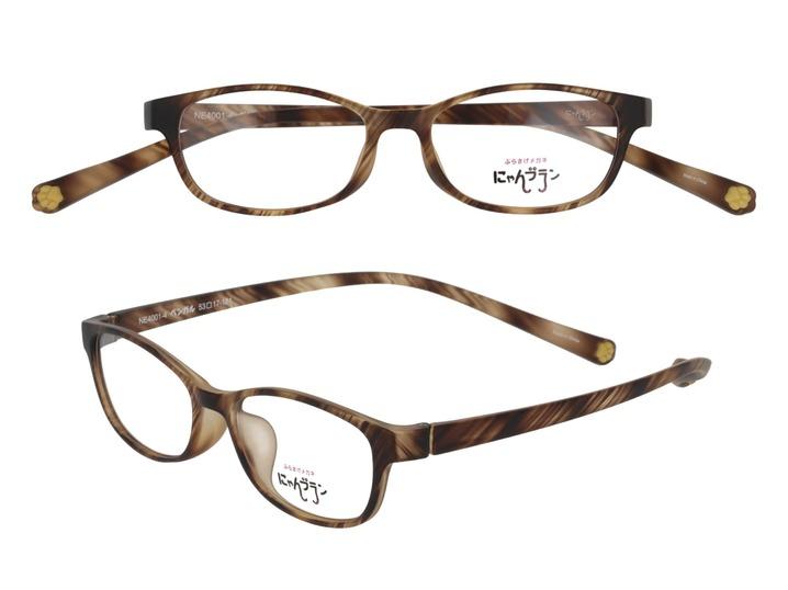 猫デザインの眼鏡「にゃんブラン」ベンガルカラー