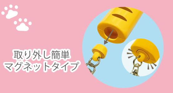アクセサリー付きでカバンやバッグに取り付けて持ち運べる猫の手型の非接触グッズ「タッチノン」