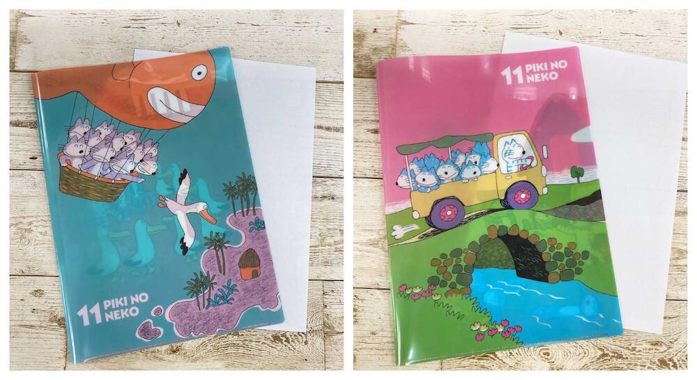 絵本「11ぴきのねこ」ステーショナリーグッズ「A4ダブルファイル(気球/トラック)」製品イメージ