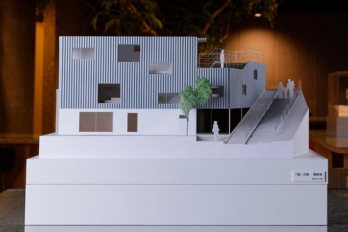 隈研吾が設計した「鉄の家」の建築模型 by 林洋平