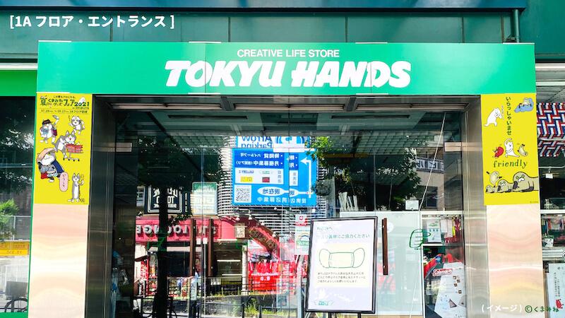「夏のくまみねグッズフェア」のデコレーションが施された東急ハンズ渋谷店の入り口