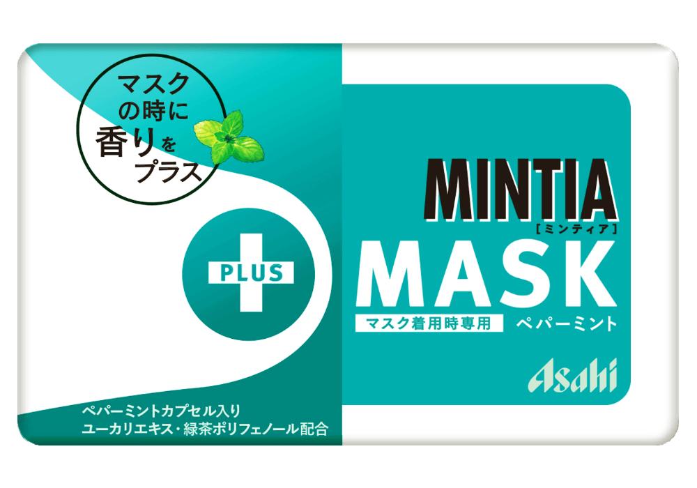 マスク着用時専用のタブレット菓子『ミンティア +MASK ペパーミント』商品パッケージ