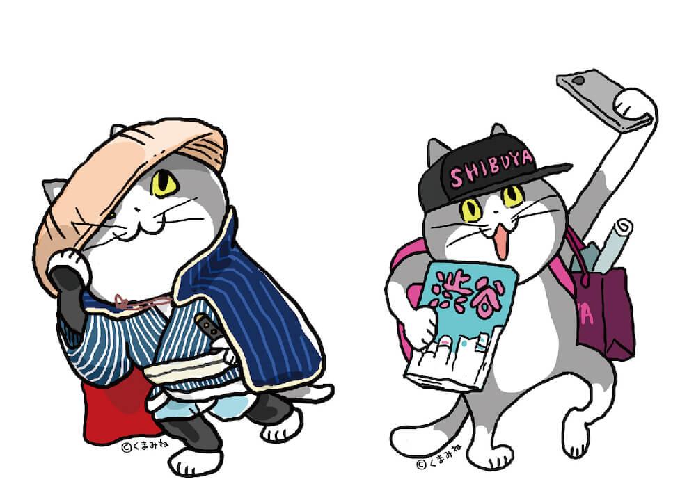 「江戸股旅仕事猫」と「渋谷猫」のステッカー by くまみね
