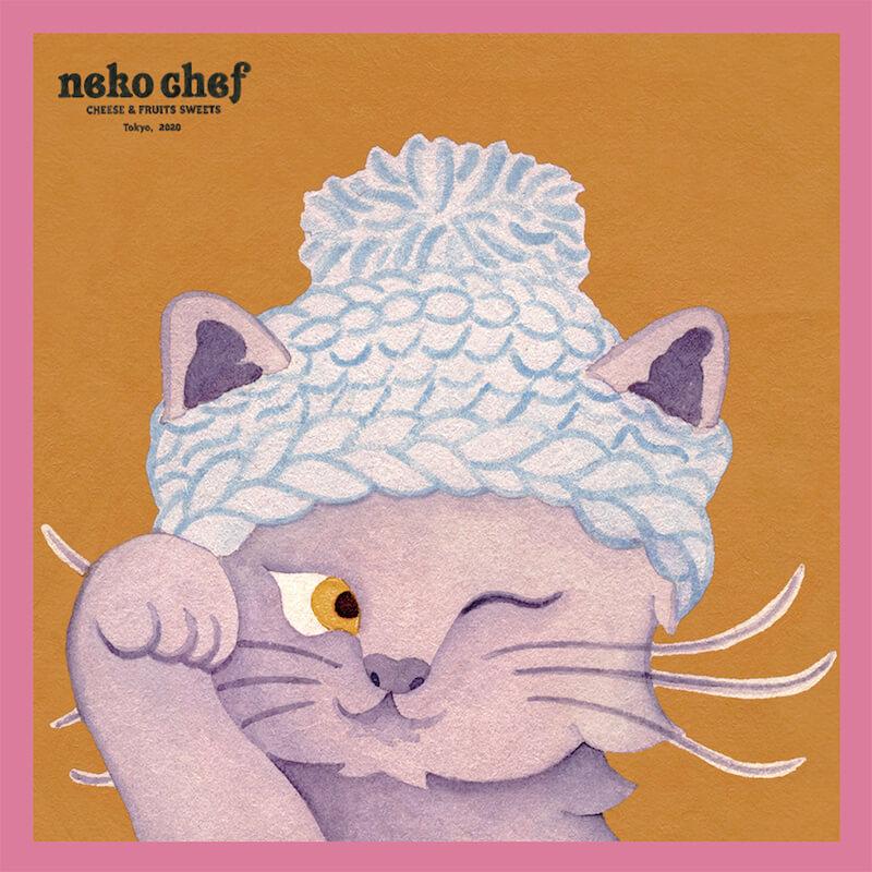 猫スイーツブランドの新キャラクター「neko chef(ネコシェフ)」